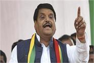 sp bsp alliance to be cautious shivpal
