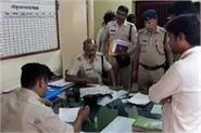 rpf police caught couple with 3 teenagers reveals human trafficking in mp