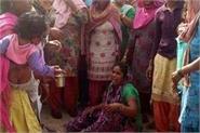 nawanshahr hindi news