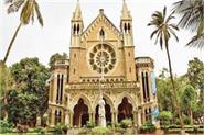 mumbai university s 76 examinations suspended due to lok sabha elections