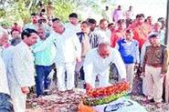 crpf happened in an impassable atmosphere funeral procession