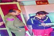 marital death case filed in suspicious circumstances