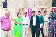 retaining officer of parliamentary sector visited the counting center