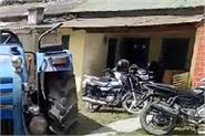 forest department illegal wood the tractors seized