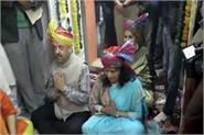 nation level holi fair sujanpur begins