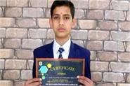 this student shined the name of himachal in space olympiad