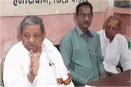 cong not give hazaribagh seat cpi due yashwant s pressure bhubaneswar mehta