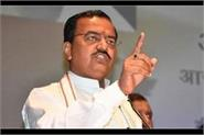 keshav maurya attacks mayawati