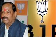 lok sabha election 2019 list of 42 star campaigners bjp cm raghubar