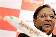 sad day for indian aviation wake up call for policymakers spicejet