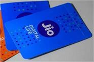 jio made the market major with the largest customer base in punjab