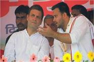 lok sabha elections list of star campaigners released by congress