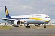 jet airways on the floor