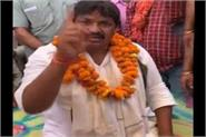 bsp candidate guddu pandit abusive remarks raj babbar