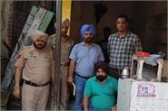 excise department raid