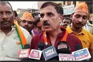 vinod sonkar threatens the workers of jansata dal