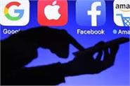 apple google and facebook could be forced to censor  harmful  content