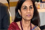 icici videocon case ed summons chanda kochhar husband at delhi