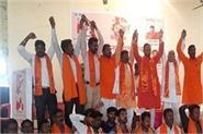 sukhchain bhargava declared candidate from bathinda