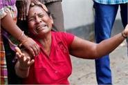sri lanka blasts  the question of sri lankan citizens  where is god