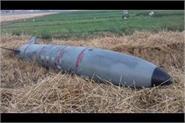 fuel tank of fighter plane dropped in ambala fields