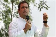 congress announces names of 3 candidates from up
