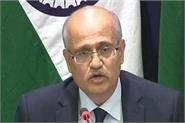 foreign secretary vijay gokhale s two day visit to china