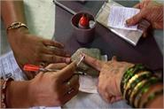 voting started on 10 seats in up