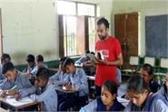 ews dg category school  admission children  draw delhi admission