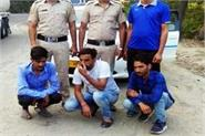 heroin recovered from taxi 3 arrested