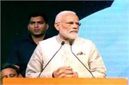 speaking from traders in delhi modi india was once called gold bird