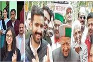 vote in leaders