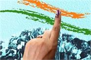 haryana vis election 1 72 lakh women voters to cast vote for the first time