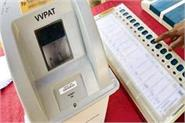 272 in mock poll and 84 evm were bad during voting