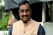 bjp will be in power till 2047 pm modi break congress record ram madhav