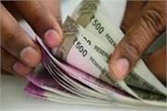 the bribe sought said  5 thousand