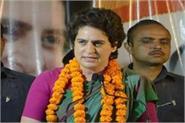 statement by bjp leader dinesh pratap singh
