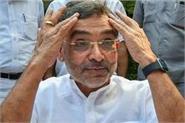 bjp ready for nitish kumar s cheating number 2 kushwaha