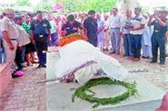 funeral with military honor of subedar who lost life in solan accident