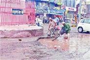 rain done the city submerged