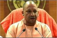 know why the cm yogi in up it is called  encounter man