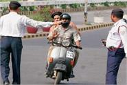 traffic police will not stop checking paper due to no reason