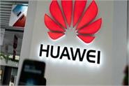 600 people evacuated in the us by huawei