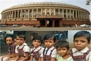 present report in ls 30 secondary schools jharkhand not have electricity