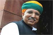 india will be completely free from tb by 2025 meghwal