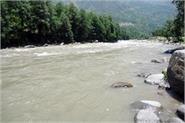 tourist flown in beas river