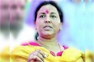 bjp women front president indu goswami resign