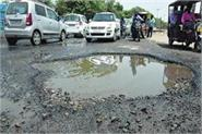 large number of deaths due to potholes on the roads