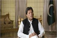 un meet on safety of religious minorities