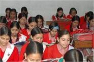 reminder issued to more than 2 dozen school in sirmaur